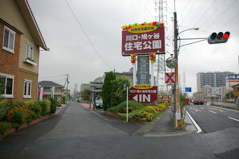 IMGP9804